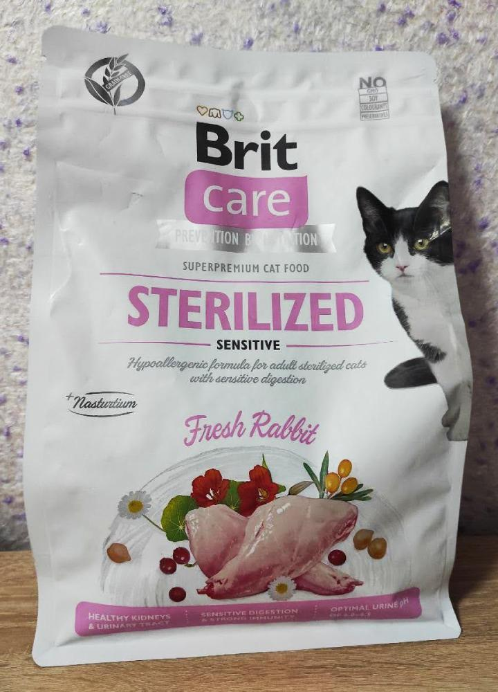 Brit Care Grain Free Sterilized Sensitive Fresh Rabbit 2 кг