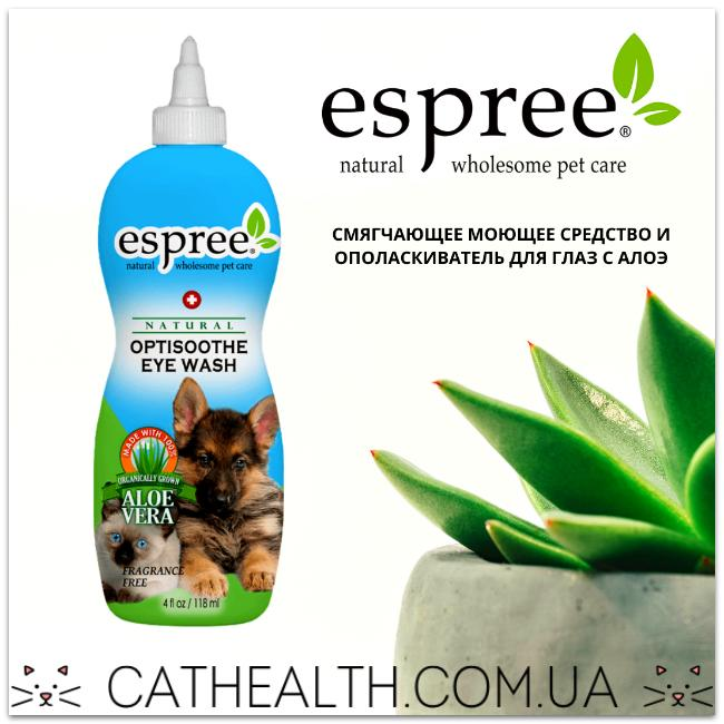 Espree Aloe Optisoothe Eye Wash & Clear Rinse